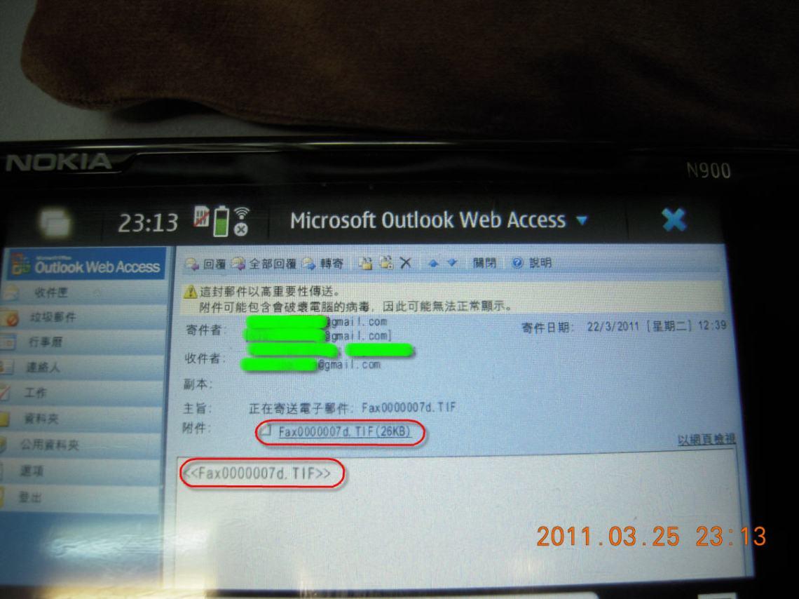 result of SMTP attachment DSCN2277