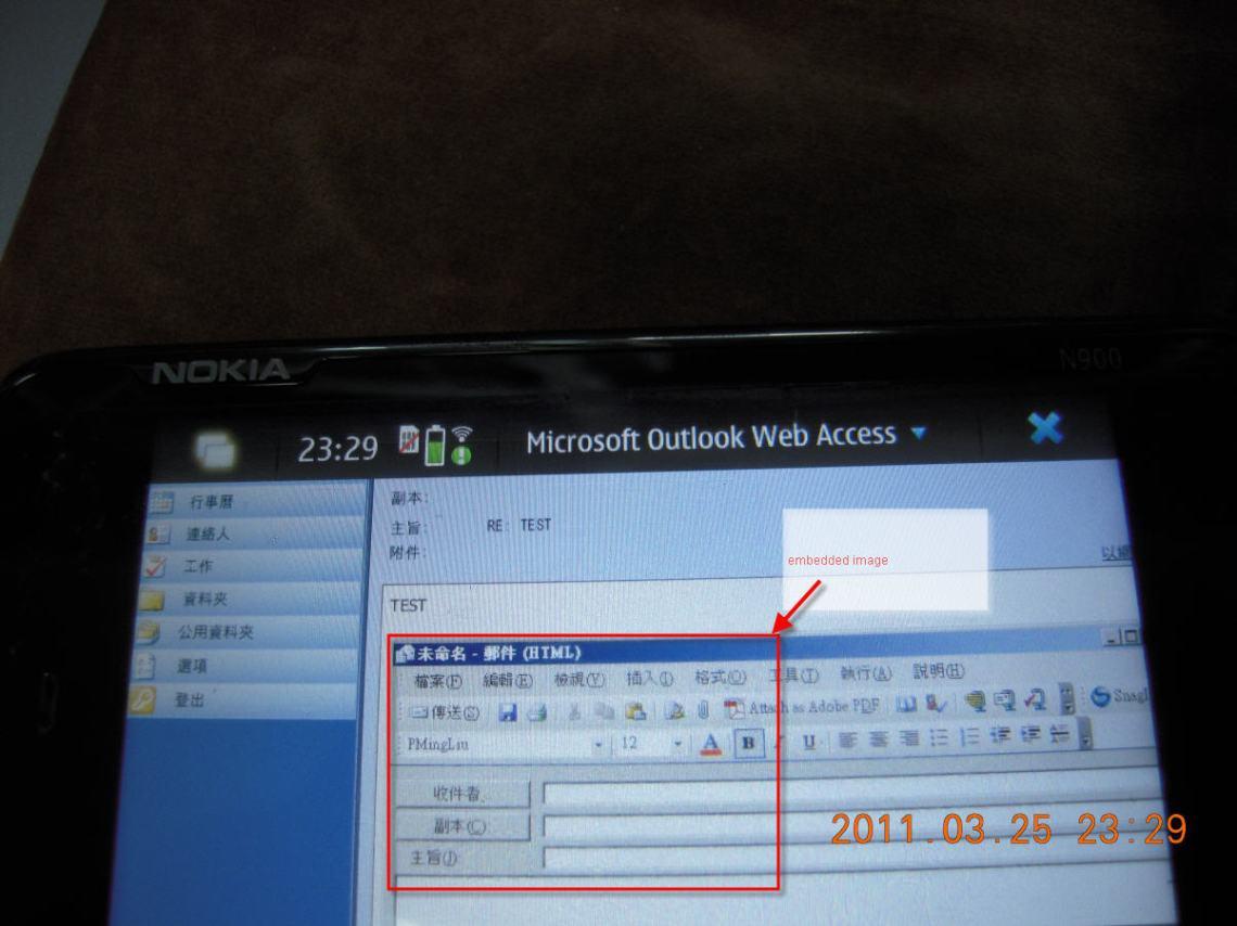 embedded image of HTML encoded example DSCN2278