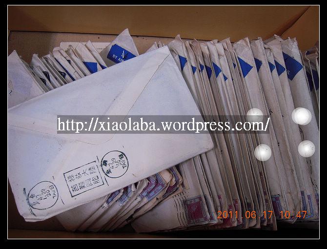 香港舊郵票 [台北一號]