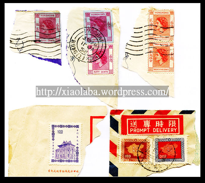 香港舊郵票.jpg