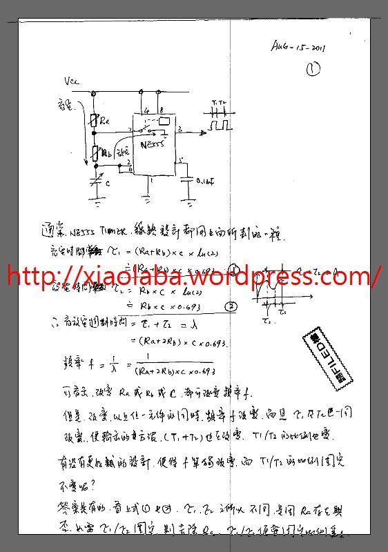 NE555 SAVRIN 里程表驅動器_Page_1_nEO_IMG