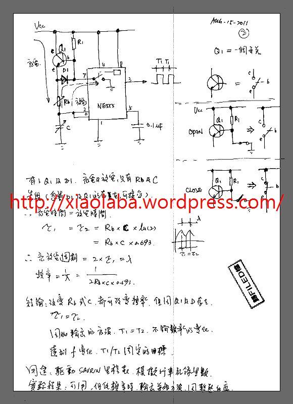 NE555 SAVRIN 里程表驅動器_Page_2_nEO_IMG