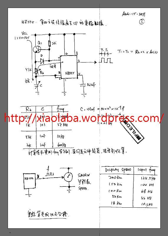 NE555 SAVRIN 里程表驅動器_Page_3_nEO_IMG