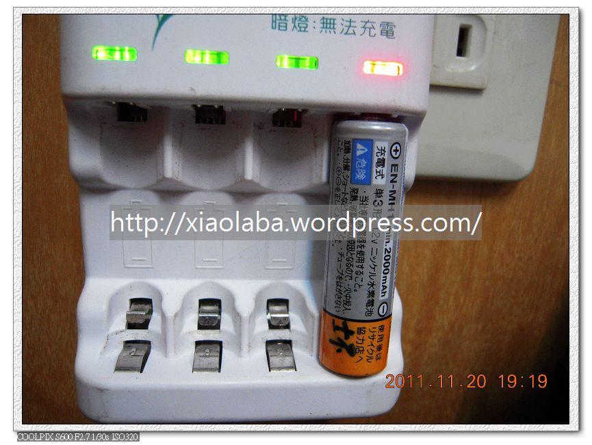 https://xiaolaba.files.wordpress.com/2011/11/neo_img_dscn6047.jpg