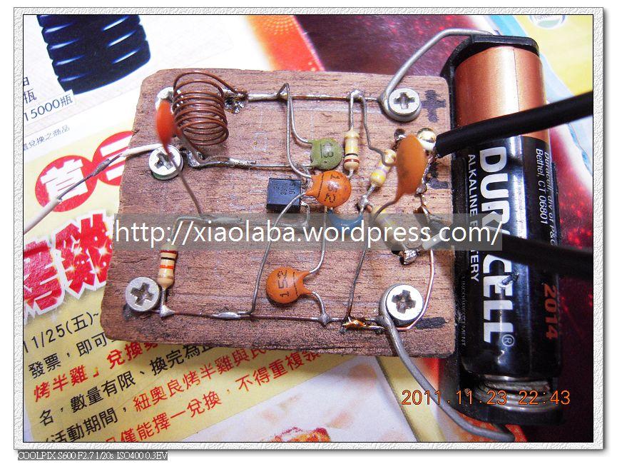 https://xiaolaba.files.wordpress.com/2011/11/neo_img_dscn6054.jpg