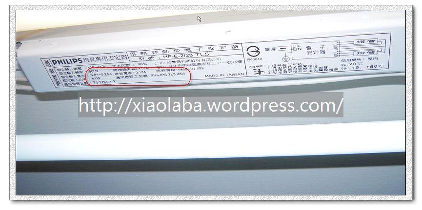 https://xiaolaba.files.wordpress.com/2011/12/neo_img_philips-t5-invertor-spec.jpg