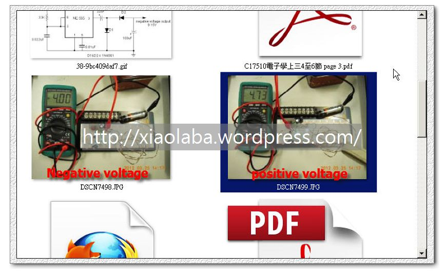 neo_img_my-5v-and-5v-supply.jpg