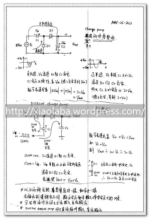 neo_img_study-charge-pump-for-negative-voltage-supply_page_1.jpg