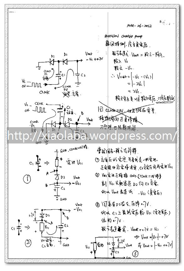 neo_img_study-charge-pump-for-negative-voltage-supply_page_2.jpg