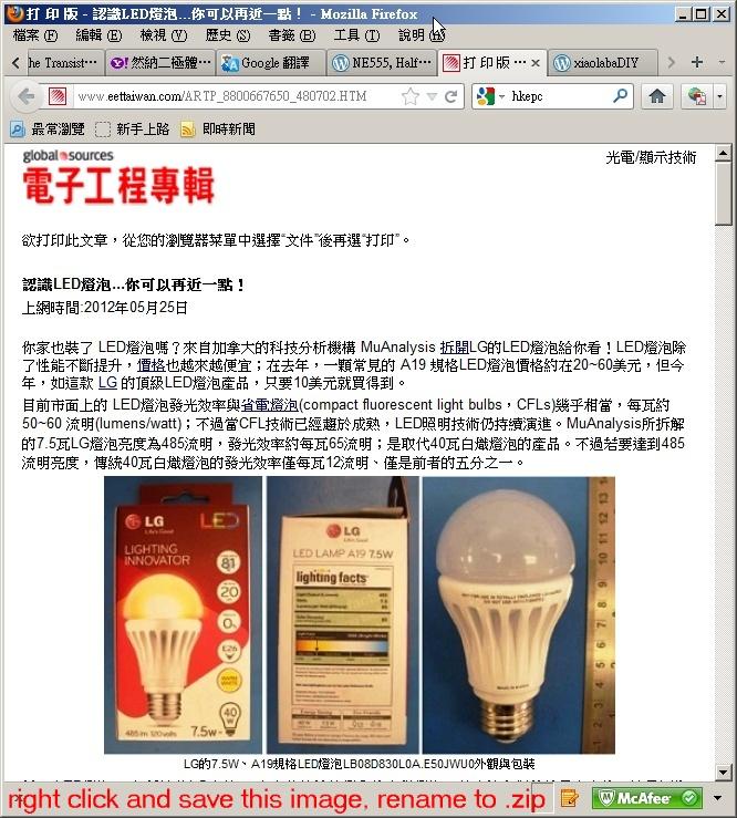 The anatomy of the LED light bulb