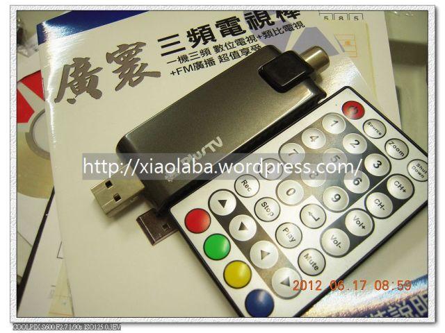 Kworld DVB-T 325U USB