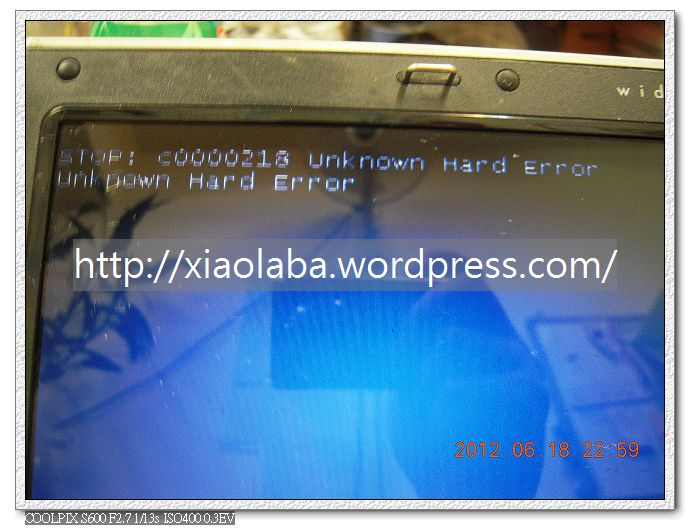XP STOP C0000218 unknow hard error