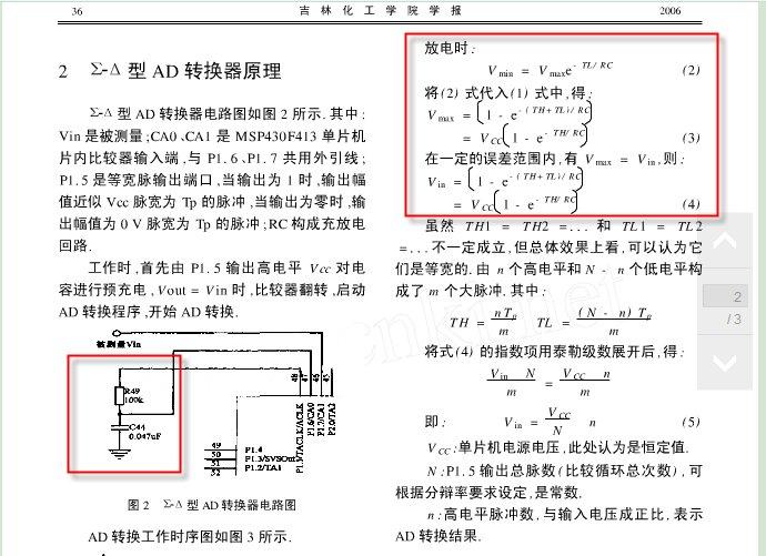 MSP430 sigma-delta-adc-implementation2