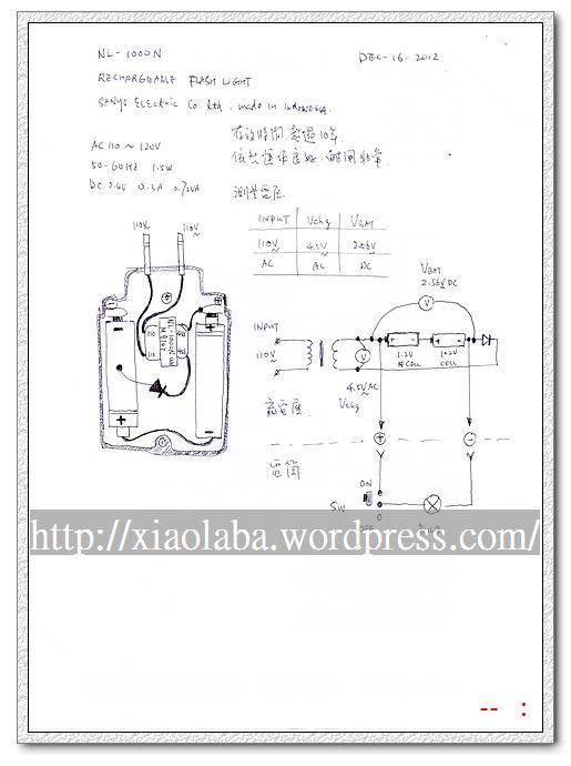 nEO_IMG_SANYO三洋充電式手電筒NL-1000N charger