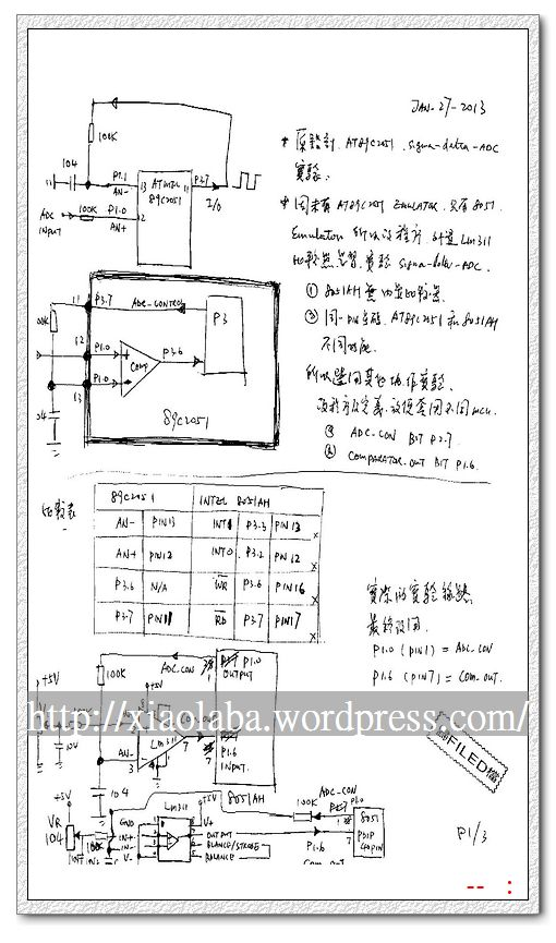 nEO_IMG_8051-ADC-design-plan_Page_1