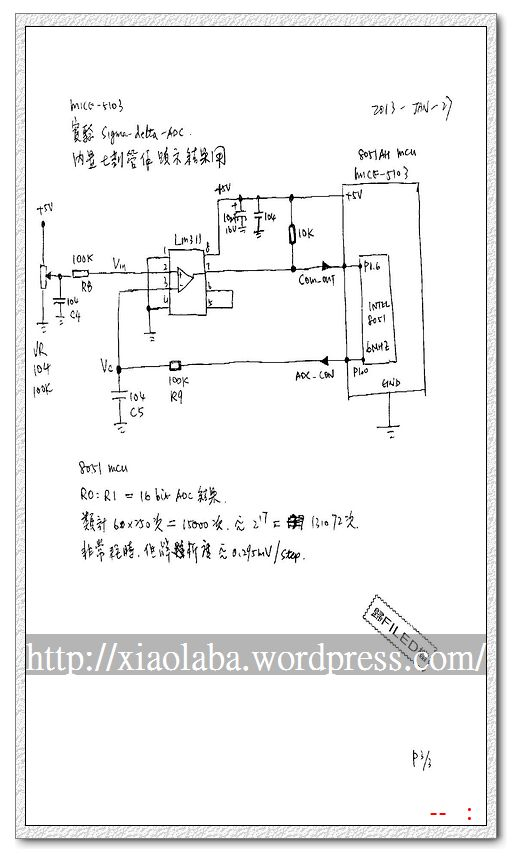 nEO_IMG_8051-ADC-design-plan_Page_3