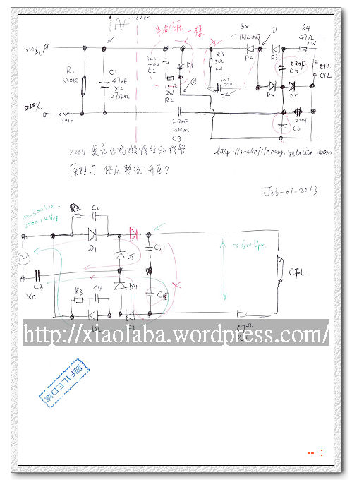 nEO_IMG_Dead_CFL_driver_notes20130204_Page_4