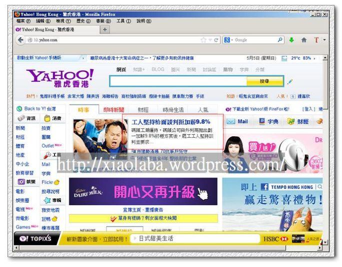 nEO_IMG_拒納加薪9.8%終極方案 碼頭工堅持「_面」談判 - Yahoo! 新聞香港 sanp1