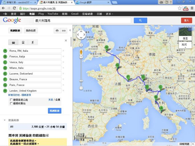 Europe_trip