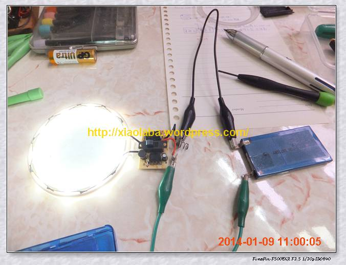 KLED-101 Li battery test lite