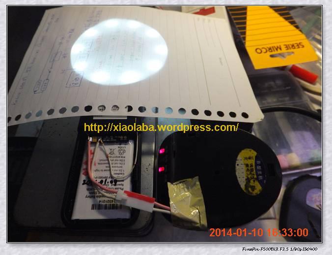 KLED-101 li- battery charging