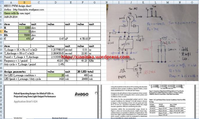 NE555 PWM design sheet, xiaolaba