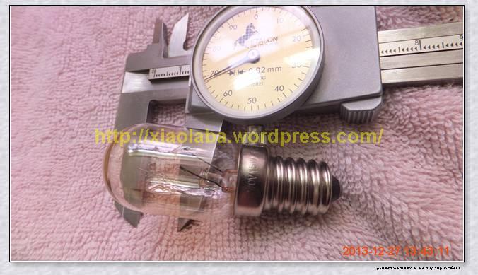 E14, 15W refrigerator light bulb
