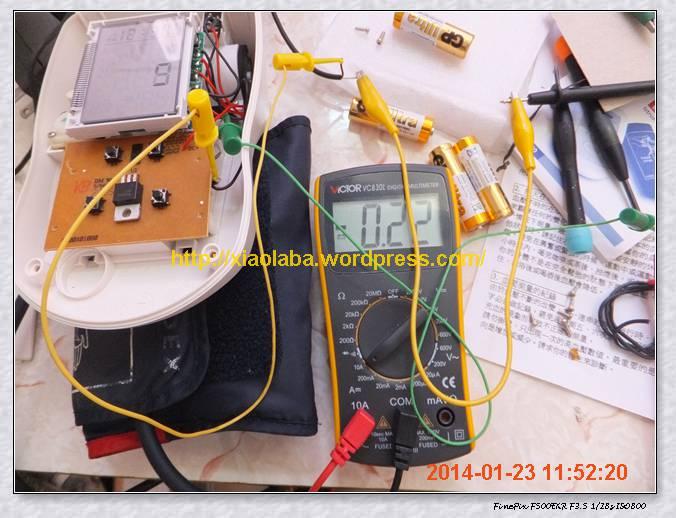VICTOR VC830L 勝利的萬用電表
