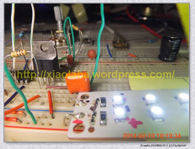 HZ-8018 的20顆LED 燈, 嘗試用12V點燈