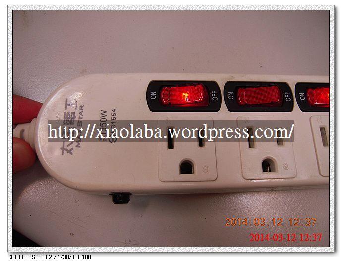轉接電源線組 太星電業 KTC-636 開關指示燈故障