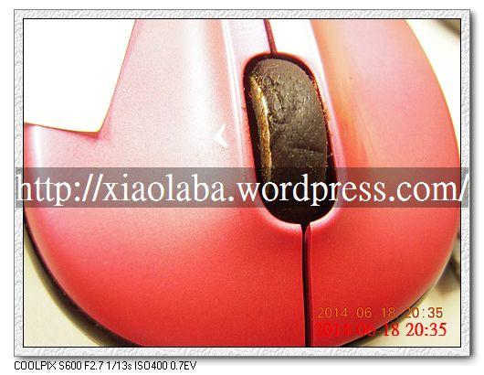 logitech mouse M325 wheel disolved