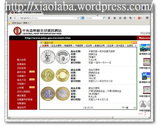 nEO_IMG_Taiwan_coins_spec1