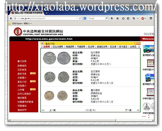 nEO_IMG_Taiwan_coins_spec2