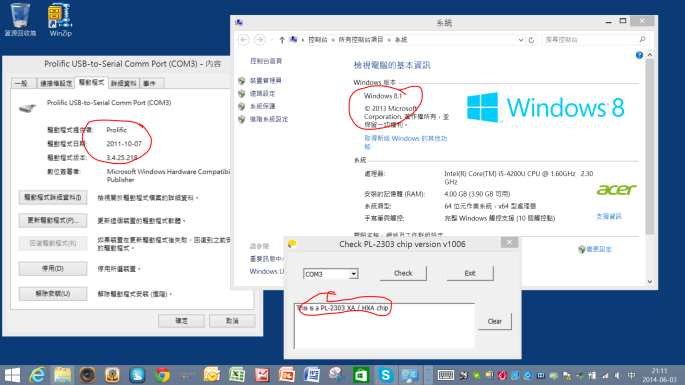 pl2303hxa_win8.1 _test_ok