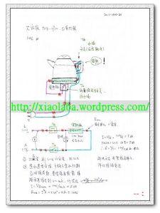nEO_IMG_大家源 TCY-2722_diagram