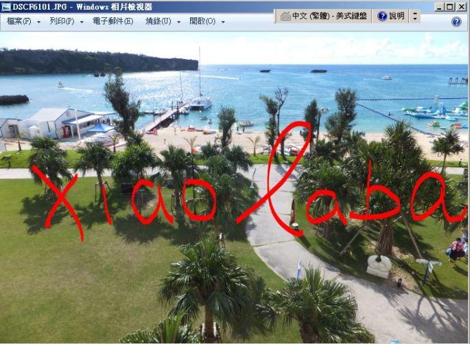 okinawa_ANA_beach