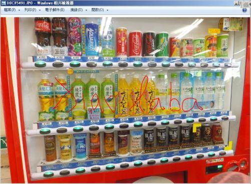 okinawa_drink_xiaolaba