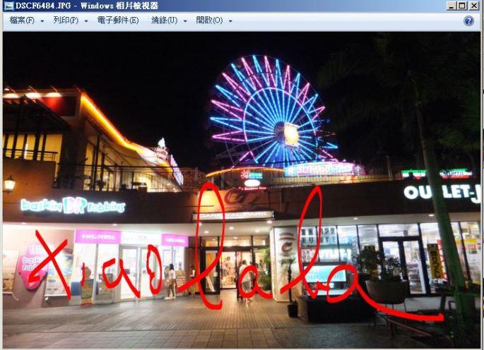 okinawa_kadena