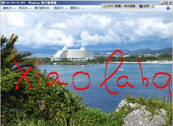 okinawa_MANZA