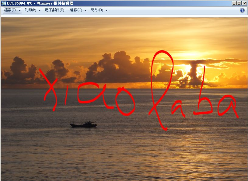 okinawa_northest1_sunrise