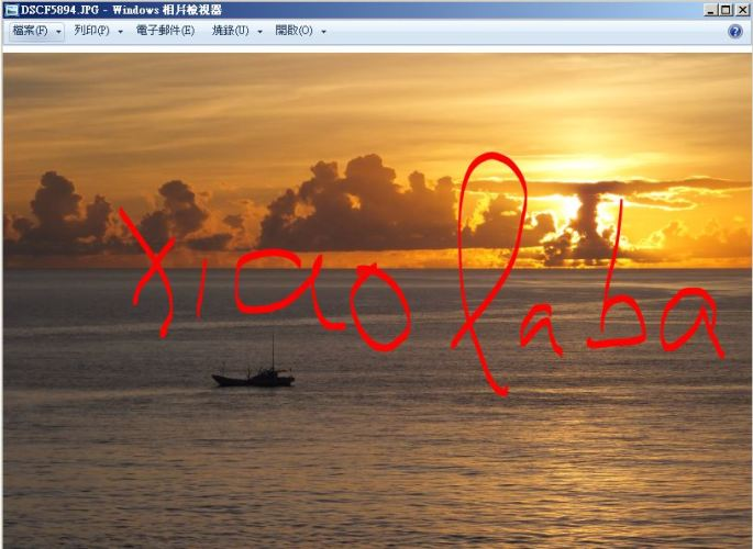 okinawa_northest1_sunrise