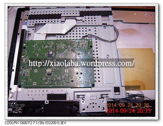 LG TV 22LE5300-DA