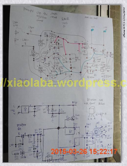 neo_schematic