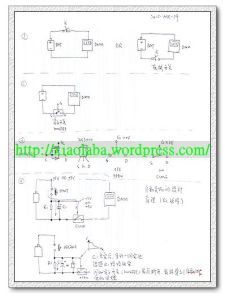 nEO_IMG_N-MOSFET RC auto power off design1
