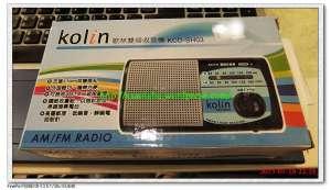 Kolin KCD-SH03