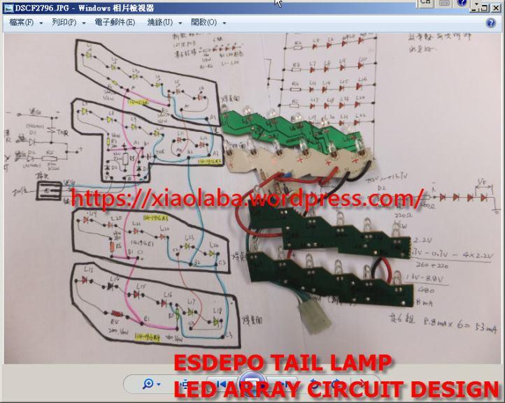 ESDEPO_LED_DESIGN