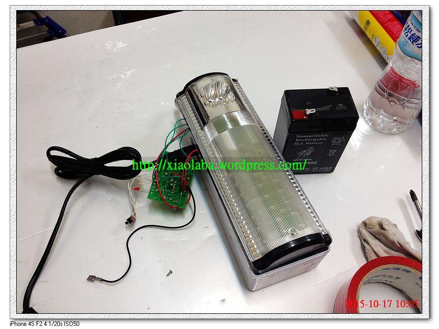 LED 應急燈, 好像是垃圾級產品的設計