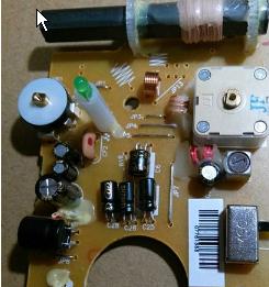 SR-35_disassembly