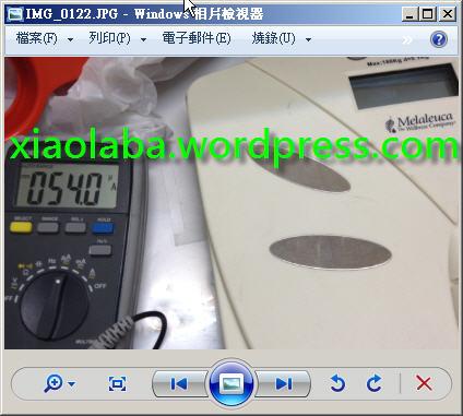 melaleuca weight scale battery drain problem