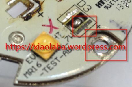 design_flaw_億光 SL-16F_7W_投射燈